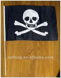 "pirate flag on wood stick 12""x18"""