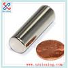 Cylinder  NdFeB Magnet Neodymium