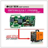 ZX7-250 IGBT welding machine control board&pcb for inverter welding machine mma-200& jasic welder PCB