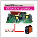 ZX7-200 225 welding machine control board&pcb for inverter welding machine mma-200& jasic welder PCB