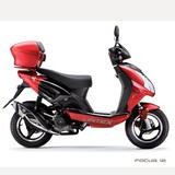 HT50QT-7III gas scooter