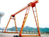Golden Gantry crane