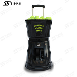 Automatic tennis ball machine with free remote control and battery S3015