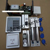 Door access control kits for two doors