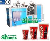high gram paper cup forming machine/double pe coated paper cup machine