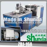 shunda paper cup machine/packing machine/paper cup making machines