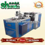 price of paper cups machine/paper cup making machine/paper cup machine