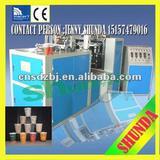 Shunda New high gram paper cup machinery price manufacturer