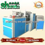 paper making machines/paper cups forming machines/packaging machine