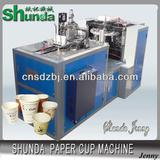 PE coated paper machine/ice cream making machine/paper cup machine