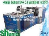 ZBJ-16A(new )automatic high speed cup forming machine