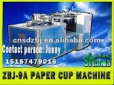 Automatic Single PE paper cups machine