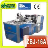 ZBJ-16 new paper cup forming machines
