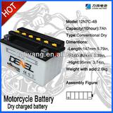 Dry-charged 12V 7A Motorcycle/Scooter Battery