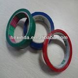 Blue Green Red colored packing tape for package
