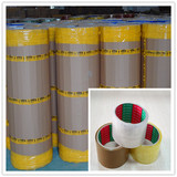 Adhesive Tape Jumbo Roll  for Package cartons bags
