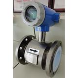 (Stainless Steel) Electromagnetic Flowmeter
