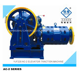 YJF220 AC-2 (TWO Speed) Geared Elevator MotorTraction Machine/parts