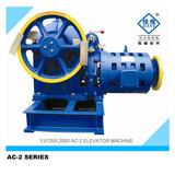YJF250-2000 AC-2 Elevator Motor Geared Machine