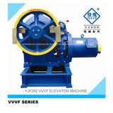 YJF250-2000 VVVF Motor Geared Elevator Traction Machine