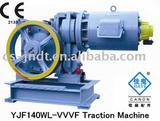 YJF140WL-VVVF Geared PASSENGER Elevator Motor Machine