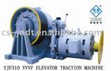 YJF310VVVF Geared Elevator motor Traction Machine