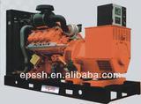 250-563KVA Scania Diesel Generator Sets with STAMFORD