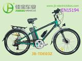 26inch lithium battery electric bicycle