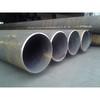 API5CT K55 seamless steel casing pipe/tube