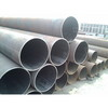 API5CT P110 seamless steel casing pipe/tube