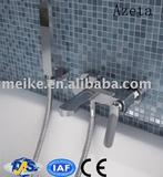 Bath -Shower set No:AT9999