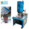 Ultrasonic Welding Machine, Plastic/4.2kw/15kHz Security Seal Ultrasonic Welding Machine