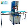 High Frequency Welding Machine, PVC/ Pet/ Slipway High Frequency Welding Machine