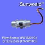 """Water flow sensor 1/2"""""""