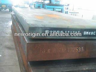 1045 C45 hot rolled steel plate first quality