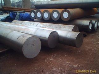 Alloy steel forged bar with good quality various steel grade      Language Option        French  German  Italian  Russian  Spanish  Portuguese  Korean  日本語