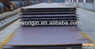 Ship Plate for ship building use good quality with best price