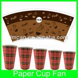 print and cut paper cup fan
