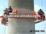 suspended platform/ facade painting platform