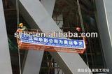 high rise building work platform