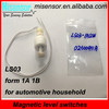 Plastic two Cable Connection Water level Sensor Switch LS-03