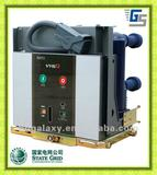 Indoor HV Embedded Pole Vacuum Circuit Breaker