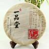 puer tea from quality assurance manufacturer