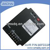 12V 5A Battery Charger 86F033A