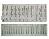 21g disposable hypodermic needle
