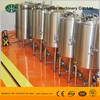 500L beer equipment/beer brewig equipment
