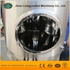 300L micro beer equipment/brewing equipments 300L