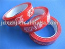High quality BOPP Printing Tape For Carton Sealing