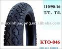 motorcycle tyre/motorcycle inner tube450-10