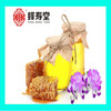 100% pure astragalus honey from China